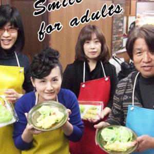 フードサンプルR&Mアールアンドエム|食品サンプル体験|大阪難波千日前